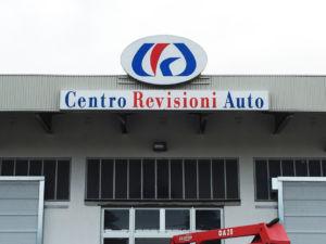 Insegna a cassonetto Centro Revisioni Auto